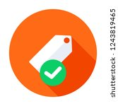 price tag icon. vector label.... | Shutterstock .eps vector #1243819465
