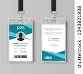 abstract cyan id card design... | Shutterstock .eps vector #1243821838