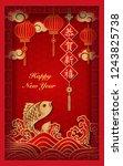 happy chinese new year retro... | Shutterstock .eps vector #1243825738