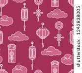 chinese lanterns  chinese money ... | Shutterstock .eps vector #1243838005