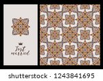 collection greeting cards and... | Shutterstock .eps vector #1243841695