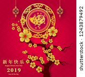 happy chinese new year 2019... | Shutterstock .eps vector #1243879492