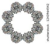 vector floral frame. template... | Shutterstock .eps vector #1243964542