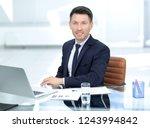 close up.businessman running... | Shutterstock . vector #1243994842