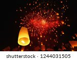 sky lanterns festival on... | Shutterstock . vector #1244031505