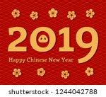 2019 chinese new year greeting... | Shutterstock .eps vector #1244042788
