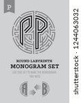 p letter maze. set for the... | Shutterstock .eps vector #1244063032