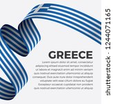 greece flag  vector... | Shutterstock .eps vector #1244071165
