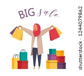 shopping muslim woman with... | Shutterstock .eps vector #1244079862