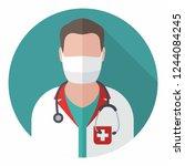 vector medical icon doctor in... | Shutterstock .eps vector #1244084245