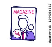 magazine color icon. tabloid....   Shutterstock .eps vector #1244086582