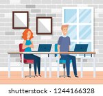 business couple in the workplace | Shutterstock .eps vector #1244166328