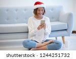 positive excited asian girl... | Shutterstock . vector #1244251732