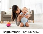 family and motherhood concept   ... | Shutterstock . vector #1244325862