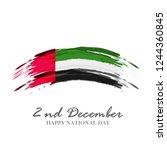 uae national day celebration... | Shutterstock .eps vector #1244360845