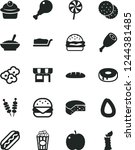 solid black vector icon set  ... | Shutterstock .eps vector #1244381485