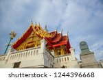 wheel of dharma is a symbol of... | Shutterstock . vector #1244396668