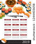 japanese food 2019 year... | Shutterstock .eps vector #1244403658