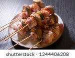 delicious grilled it's... | Shutterstock . vector #1244406208