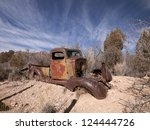 A Rusted Out Car