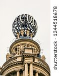 london  uk   may 31  2013 ... | Shutterstock . vector #1244518678