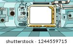 navigator cabin of the... | Shutterstock .eps vector #1244559715