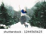winter fashion lifestyle...   Shutterstock . vector #1244565625
