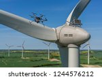 drone during maintenance and... | Shutterstock . vector #1244576212