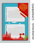 christmas greeting card with... | Shutterstock .eps vector #1244698492