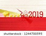boar new year card japanese... | Shutterstock .eps vector #1244700595