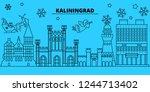 russia  kaliningrad city winter ... | Shutterstock .eps vector #1244713402