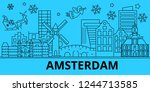 netherlands  amsterdam winter... | Shutterstock .eps vector #1244713585