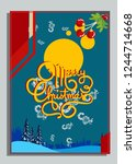 christmas greeting card with... | Shutterstock .eps vector #1244714668