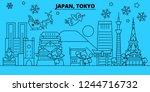 japan  tokyo city winter... | Shutterstock .eps vector #1244716732