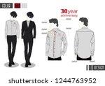 man gray shirt long sleeve...   Shutterstock .eps vector #1244763952