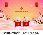 chinese new year 2019 year of... | Shutterstock .eps vector #1244766532