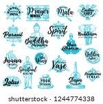 buddhism spiritual meditation... | Shutterstock .eps vector #1244774338