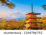 beautiful landscape of mountain ...   Shutterstock . vector #1244786752