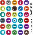 white solid icon set  cinema... | Shutterstock .eps vector #1244794252