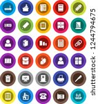 white solid icon set  trash bin ... | Shutterstock .eps vector #1244794675