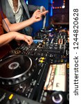 dj mixes the track in the... | Shutterstock . vector #1244820628