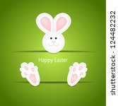 simple easter card with a cute... | Shutterstock .eps vector #124482232