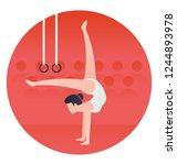 flexible body offering artistic ... | Shutterstock .eps vector #1244893978