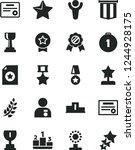 solid black vector icon set  ... | Shutterstock .eps vector #1244928175