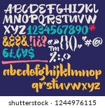vector alphabet. hand drawn... | Shutterstock .eps vector #1244976115