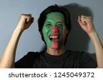 cheerful portrait of a man with ... | Shutterstock . vector #1245049372