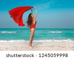 cheerful carefree woman...   Shutterstock . vector #1245059998