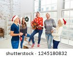 a group of friends with  guitar ... | Shutterstock . vector #1245180832
