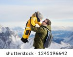 little boy in arms of his... | Shutterstock . vector #1245196642