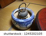 japanese brazier and iron kettle | Shutterstock . vector #1245202105